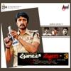 Police Story 3 Original Motion Picture Soundtrack Single