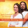 Kundalini Morning Chants Invoking the Energy of Creation