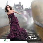 وبيستحي - Elissa