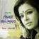 Tomay Gaan - Iman Chakraborty
