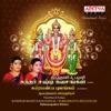 Kandhar Shasti Kavachangal Subrahmanya Bhujangam