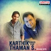 Karthik Sings for Thaman S Telugu Hits