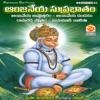 Anjaneya Suprabhatham Astothram Hanumanchalesa