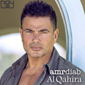 Al Qahira (feat. Mohamed Mounir)
