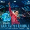 Kaalam Yen Kadhali From 24 Single