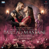Bajirao Mastani     songs