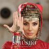 Sirusho - PreGomesh artwork