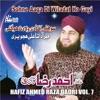 Sohne Aaqa Di Wiladat Ho Gayi Vol 7 Islamic Naats