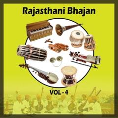 Rajasthani Bhajan, Vol. 4