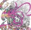 "Theatrical Anime ""Garakowa - Restore the World"" (Original Soundtrack)"
