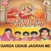 Garda Udaib Jagran Me