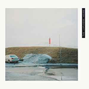 Pools to Bathe In - EP Mp3 Download