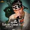 Tukari Geet Vol 2 Bandhoi
