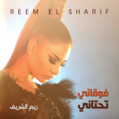 Fogani Tahtani - Reem El Sharif