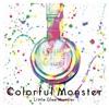 Colorful Monster ジャケット写真
