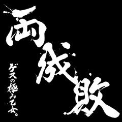 Kokorokabuku