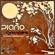 Прекрасное далеко (Piano Cover Version) - Сергей Тамбарский