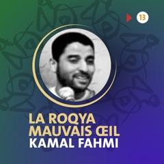 Kamal Fahmi