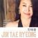 한번만 - Jin Tae Ryeong