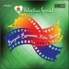 Valentine Special Bengali Romantic Film Songs