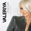 All That I Want (Remixes) - Single - Valeriya