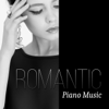 Romantic Piano Music – Instrumental Sexy Piano for Massage & Spa, Wedding Music, Meditation, Soothing Piano to Make Love, Erotic Massage - Sexual Piano Jazz Collection