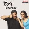 Bhargav (Original Motion Picture Soundtrack) - EP