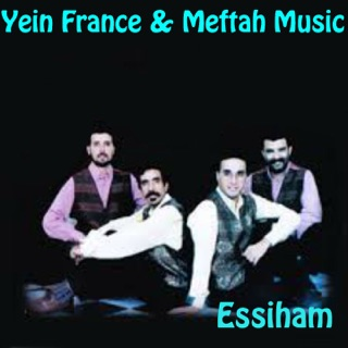 music groupe essiham