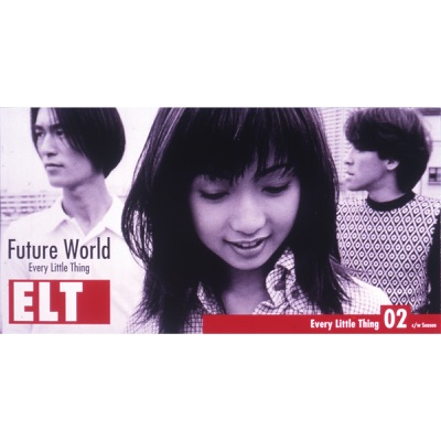 Future World - EP - Every little Thing