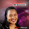 Judith Babirye - Obuntu Obwo artwork