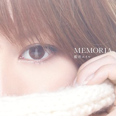 Memoria - EP