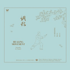 Serenity in Nature Music Collection to Cultivate a Healthy Lifestyle Based on the Eastern Philosophy of Humanity IV: Healing Movement