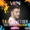 Translation feat J Balvin Belinda Single