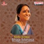 Gowri Manohara - Gowrimanohari - Adi thumbnail