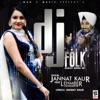 DJ Folk feat Lehmber Hussainpuri Single