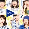 Jinsei Wa Ichidokiri - EP