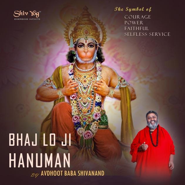 ShivYog Chants Swadhyay by Avdhoot Baba Shivanand