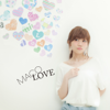 Love - EP - MACO