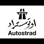Habeetak Bel Turki - Autostrad