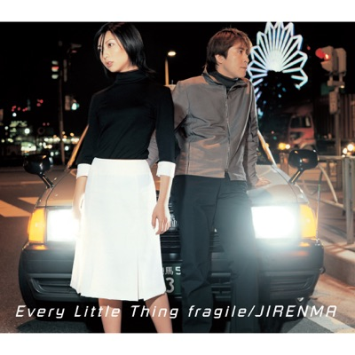 fragile / JIRENMA - EP - Every little Thing