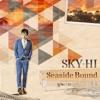 Seaside Bound - EP ジャケット写真