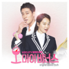 "Darling U (From ""Oh My Venus [Original Television Soundtrack], Pt. 2"") - Kim Tae Woo & BEN"