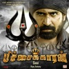 Pichaikkaran Original Motion Picture Soundtrack Single