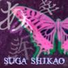 Anata Hitoridake Shiawaseninarukotoha Yurusarenainoyo - Single
