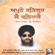 Sab Ko Tere Vas Agam Agochara - Bhai Lakhwinder Singh Ji