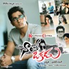 Naalo Okkadu Original Motion Picture Soundtrack EP