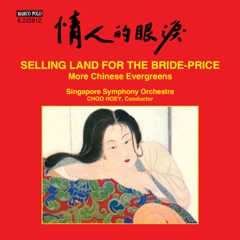 Selling Land for the Bride-Price