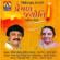 Maitribhavnu Pavitra Jharanu - Uma Oza & Sanjay Oza
