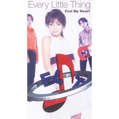 Feel My Heart - EP - Every little Thing