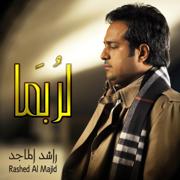 La Robama - Rashed Al Majid - Rashed Al Majid